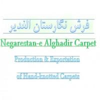 Negarestan-e Alghadir Carpet (Mirnezami)