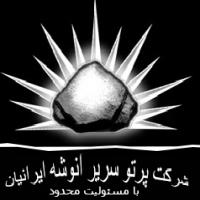 Parto sarir anosheh iranian