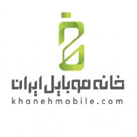 Khaneh Mobile Iran