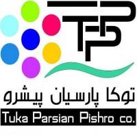 توکا پارسیان پیشرو
