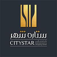 شرکت توسعه عمران ستاره شهر