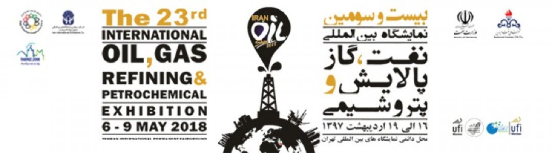 The 23th Intl Oil, Gas, Refining & Petrochemical Exhibition