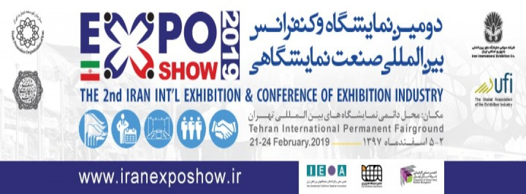 The 2nd Iran Int'l Exhibition & Conference of Exhibition Industry