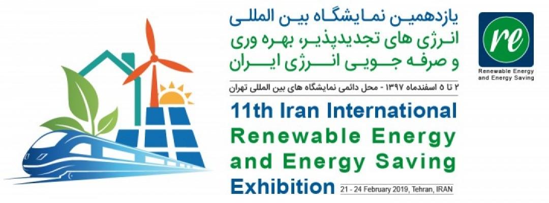 The 11th Iran Int'l Renewable Energy, Lighting & Energy Saving Exhibition