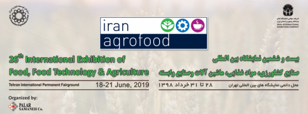 The 26th Agricultural, Food & Related Industries Trade Fair