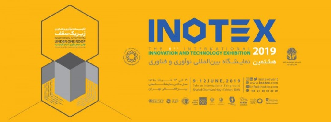 The 8th Int'l Innovation Tech Exhibition