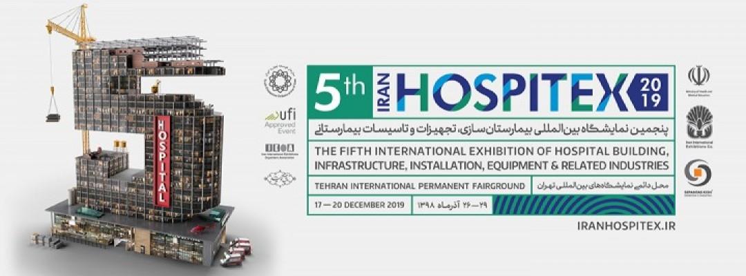 پنجمین نمایشگاه بین المللی بیمارستان سازی، تجهیزات وتأسیسات بیمارستانی