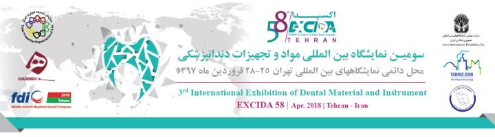 The 3th Exhibition Of Dental Equipment