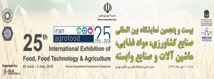 The 25th Agricultural, Food & Related Industries Trade Fair