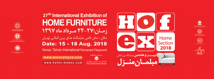 The 27th Int'l Exhibition of Home Furniture (Hofex)