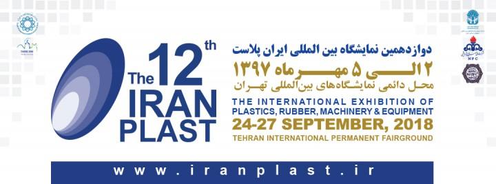 The 12th Int'l Exhibition of Iran Plast