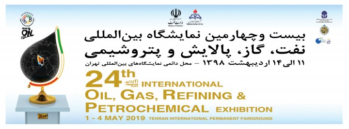 The 24th Intl Oil, Gas, Refining & Petrochemical Exhibition