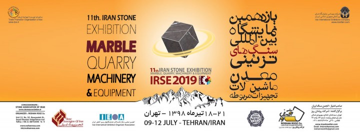 The11th Int'l Exhibition of Stone, Mining, Machinery & Related Equipment