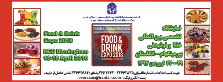 Food & Drink Expo 2018 NEC, Birmingham-UK