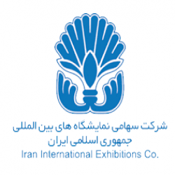 iran international exhibitions co